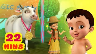 Gaay Kehti Hai - Domestic Animal Sounds Song | Hindi Rhymes for Children | Infobells