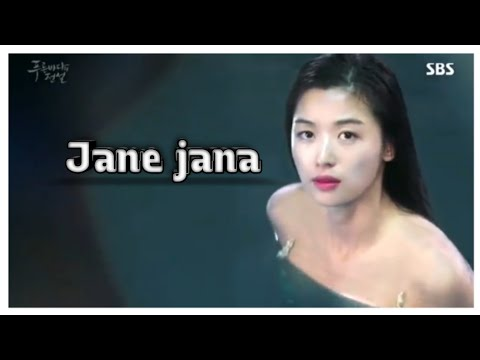 New Love 💋story ( Legend Of The Blue Sea) O O Jane Jana  Song