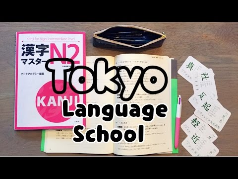 How to study, live and work in TOKYO    Sam in Tokyo