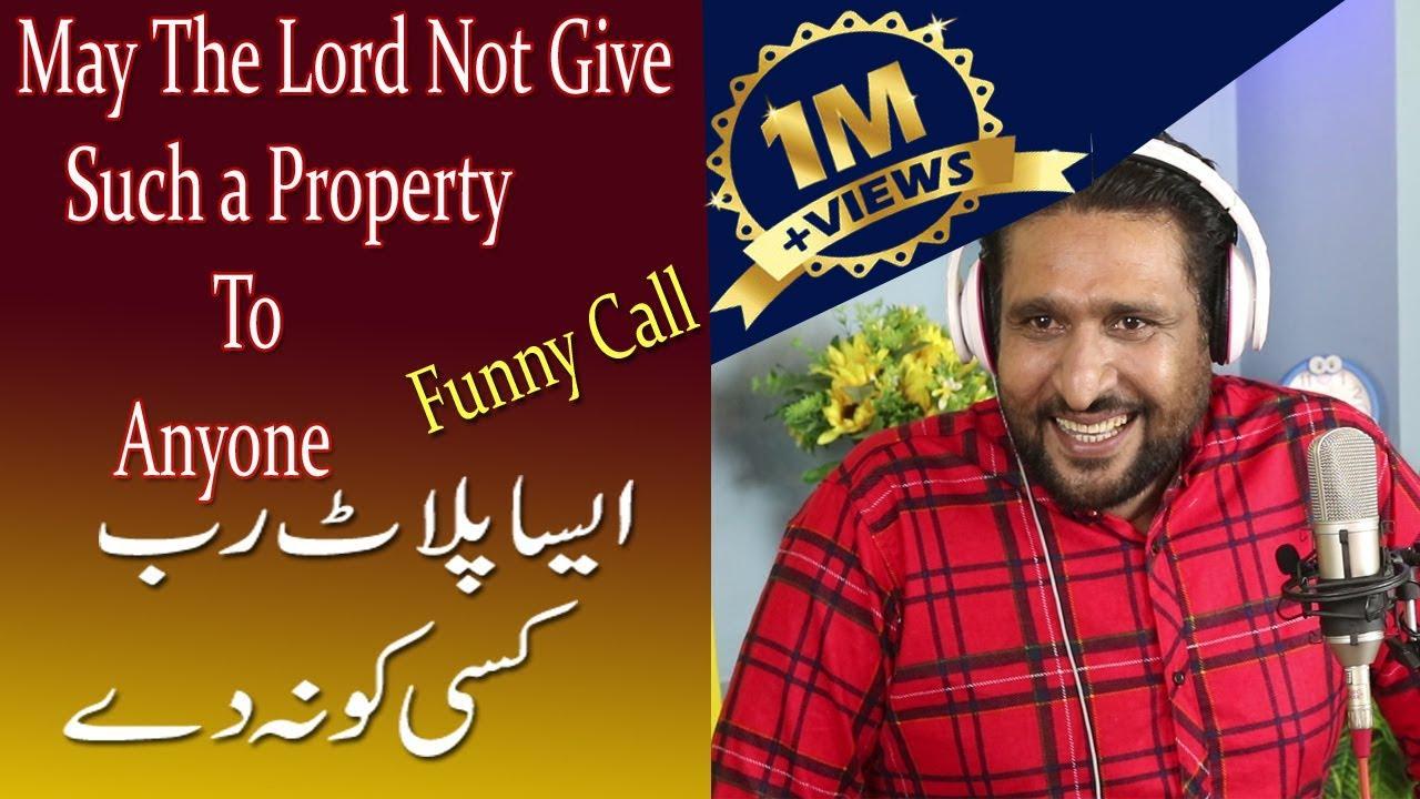 Download rana ijaz super hit funny call
