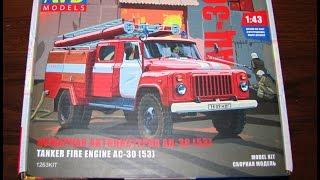 Збірна модель вантажівки ГАЗ-53 АЦ-30 AVD в масштабі 1:43