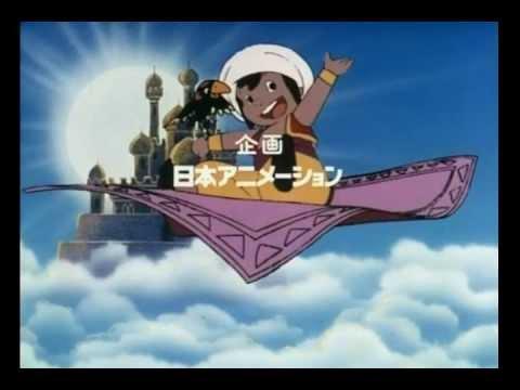Random Movie Pick - Shindobatto no bouken - Original Opening YouTube Trailer