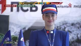 ПСБ заключил соглашения с двумя регионами РФ на форуме «Армия»