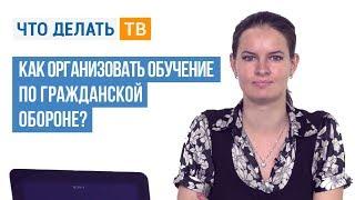 видео Как организовать обучение сотрудников. Интервью Евгения Колотилова журналу