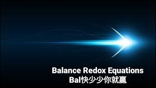 Dr Sean Chemistry 3分鐘Concept系列 - Balance Redox Equations using Oxidation Number