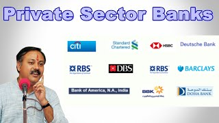HDFC Bank, Citibank explained by Rajiv Dixit