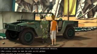 видео Прохождение игры Runaway 2: Сны черепахи