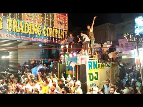 AN dj (meerut) vs dj  competition in Bareilly