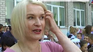 """День знаний в новозыбковской МБОУ """"СОШ №4""""."""
