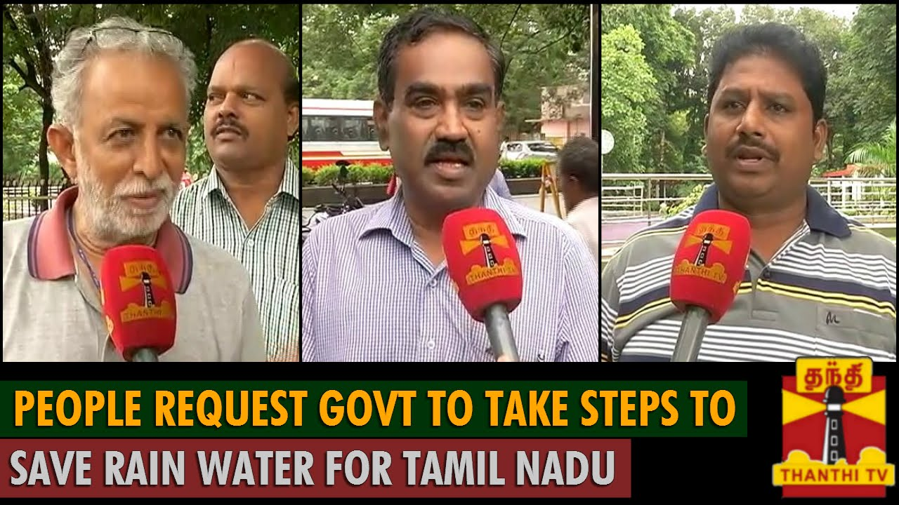 """save rain water essay in tamil Eris or tanks are tamil nadu's traditional water harvesting systems  remains  only in letter"""" — sekhar raghavan, rain centre, chennai."""