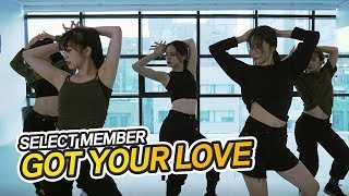 Dirtyphonics x RIOT - Got Your Love | Euanflow Choreography | Select Members