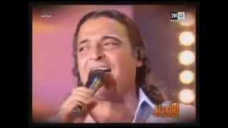 الكابو حميد الشاعرى روح السمارة حفل  من t.v المغرب