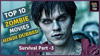 Top 10 best zombie movies dubbed in Hindi  |Top 10 zombie survival movies dubbed in hindi