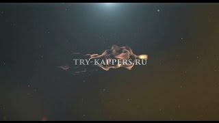Бесплатная стратегия на теннис от try-kappers.ru!