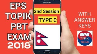 EPS TOPIK PBT EXAM 2018 NEPAL 2nd Session TYPE C With  Answer Keys