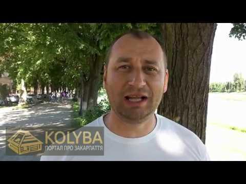 Портал Колиба: Закарпатські відео-підсумки тижня 22-28 травня 2017