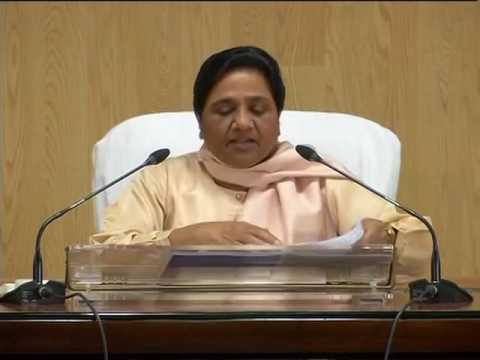 Delhi Mayawati PC