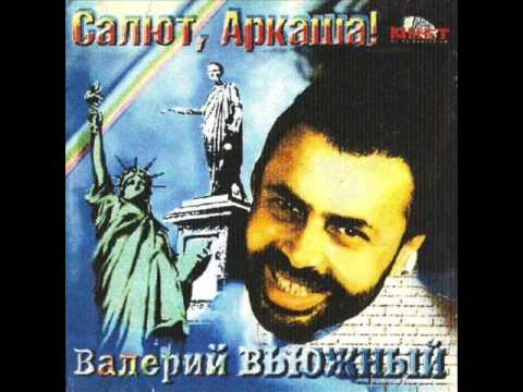 Текст песни(слова) Михаил Круг - Владимирский централ