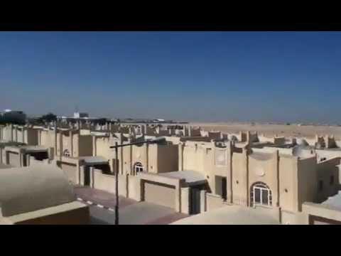 Qatar, al Wakra