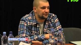 """Презентация фильма """"Газгольдер"""" в Самаре"""