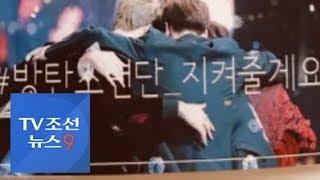 방탄소년단(BTS) 건드린 일본, 되로 주고 말로 받는다?
