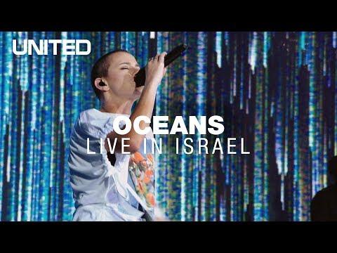 Oceans Where Feet May Fail Hillsong United