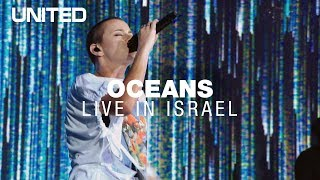 Download Oceans (Where Feet May Fail) - Hillsong UNITED
