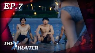 Repeat youtube video The X Hunter : Sexy Series Ep.7