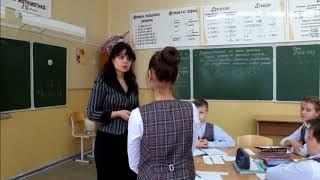 Видеозапись урока математики