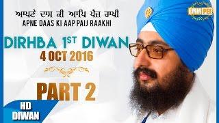 APNE DAAS KI AAP PAIJ RAKHI Part 2 of 2 4_10_2016 Dirhba Dhadrianwale