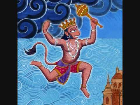 MS Rama Rao Telugu Hanuman Sundarakanda Part 1
