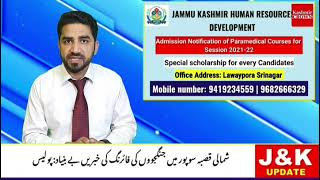 Urdu News 05 Aug 2021