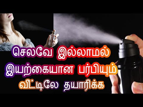 How to make natural deodrant/perfume in tamil| இயற்கையான பர்பியும் செய்முறை |Tamil Beauty Tips