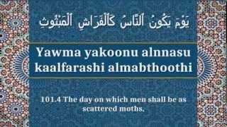Learn Surat Al-Qâri`ah (The Calamity) [arabic/english/phonetic]