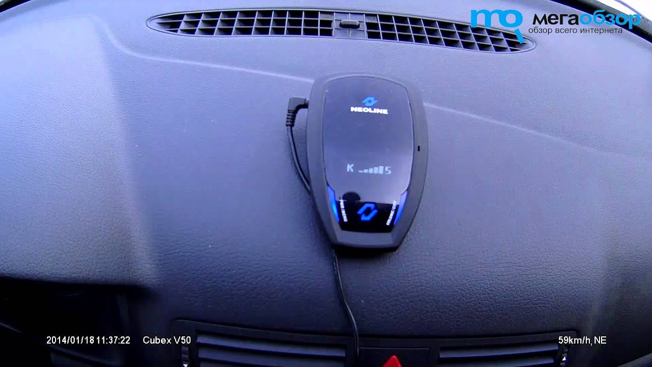Neoline X-COP 4500 тест, купить, отзывы, цена - YouTube