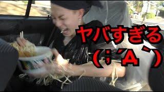 【やばすぎ・・・】車内飲食は控えましょう。 thumbnail