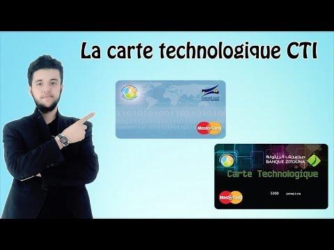 الشرح 18 : La Carte Technologique CTI