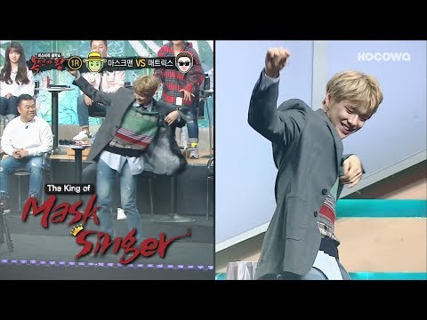 Kang Daniel's Improvised Dance!! [The King Of Mask Singer Ep 143]