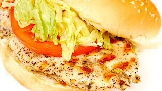 Grilled Chicken Sandwich Recipe