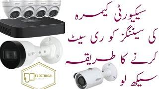 How To Reset Ip Camera Of Dahu…