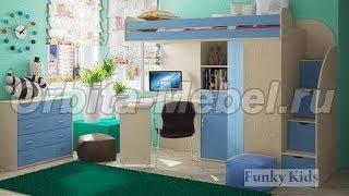 видео Детская мебель Фанки Кидз