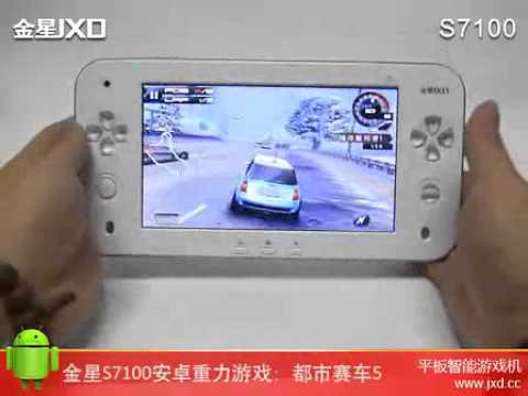 JXD S7100 PK SONY PSV PSP Android Tablet PC Game Tablet Pc  Play Asphalt 5
