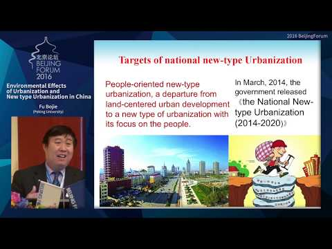 [2016 Beijing Forum] Fu BojieㅣEnvironmental Effects of Urbanization and New Urbanization