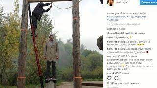 Максиму Виторгану угрожает опасность!