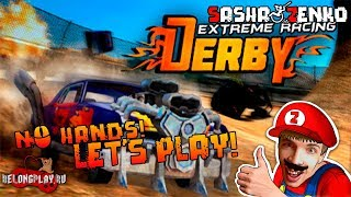 Derby: Extreme Racing Gameplay (Chin & Mouse Only)