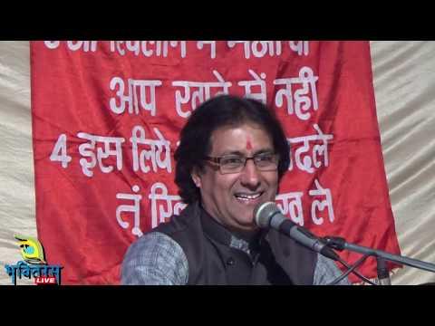 संतां दा सँग बड़े भागां नाल मिलदा   Satish Sharma