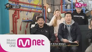 'MAMAMOO' Solar was embarrassed about her dance ('마마무' 솔라의 민망댄스)ㅣYaman TV Ep.2
