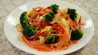 Салат с брокколи по-корейски
