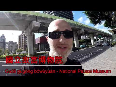 Taipei, Taiwan - National Palace Museum, Ximending, and part of the Zoo OH MY!
