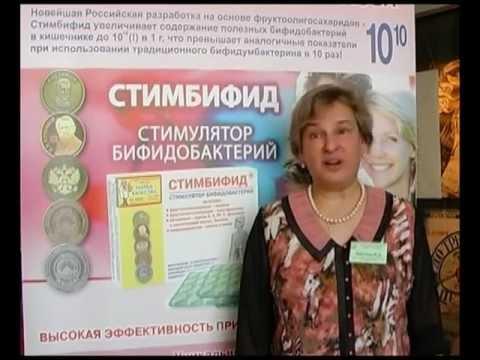 Мария Ардатская про Стимбифид